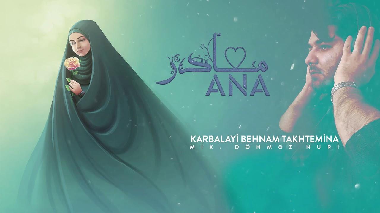 Yeni Mersiye 2021/ Pervin Quluzade & Cemil Zamani / Ağlaram Sene (Eyyame Fatimiyye)