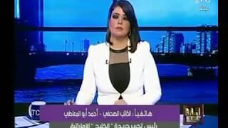 رئيس تحرير جريدة