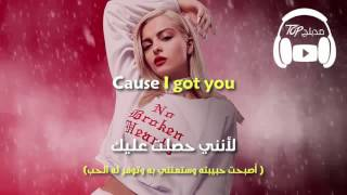 Скачать Bebe Rexha I Got You مترجمة عربي