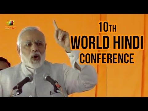 PM Narendra Modi Speech | Inauguration of 10th World Hindi Conference | Bhopal | Mango News