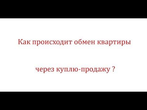 Центр Продаж Новостроек города Калуги – все новостройки