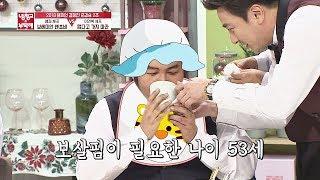 """(귀염뽀짝♡) 보살핌이 필요한 형 김보성(Kim Bo-sung) """"엄마 아빠↗"""" 냉장고를 부탁해 208회"""