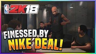Nike took away my endorsement deal! nba 2k18 my career gameplay - exposing ricky 2v2 mypark