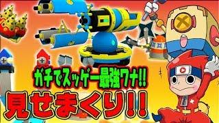 【ニンジャボックス】最強ワナぞくぞく!!戦闘特化型ヒミツキチ、激ヤバ大・完・成!!