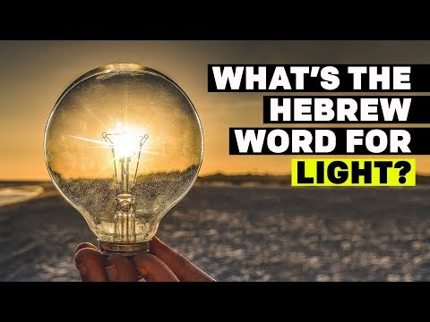 What Is The Word For Light in the Hebrew Language?