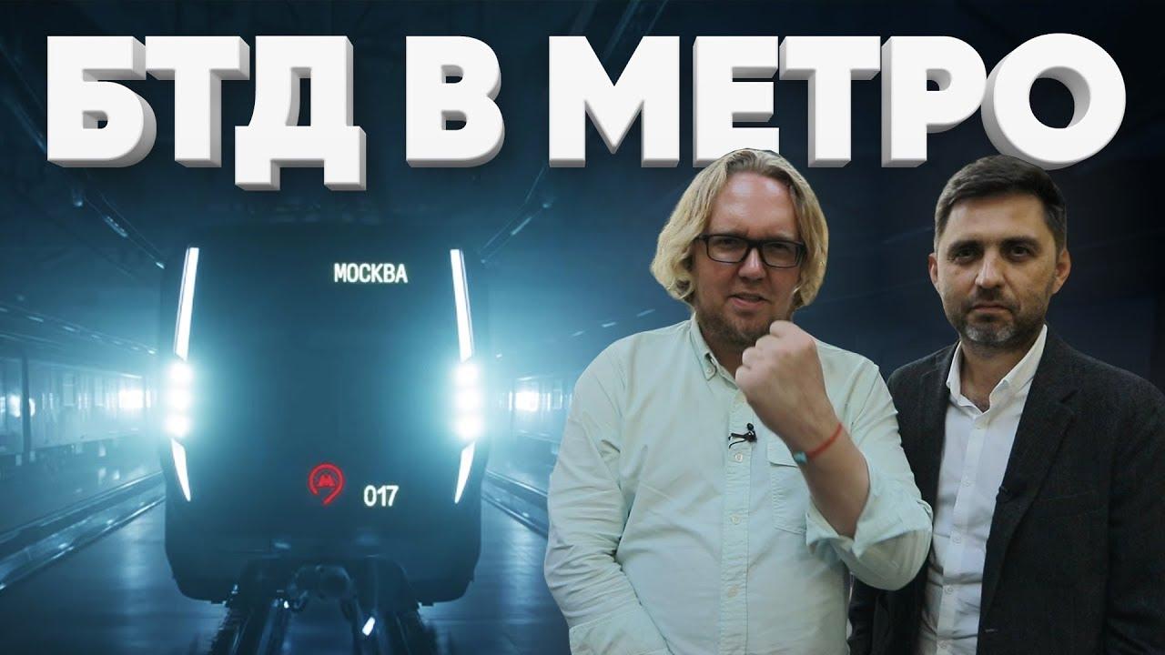 Самый мощный тест  -  5547 л.с / Первый в истории тест метропоезда / 704 000 000 рублей /Эксклюзив