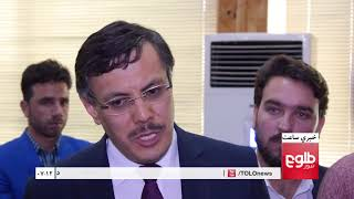 LEMAR NEWS 02 July 2018 /۱۳۹۷ د لمر خبرونه د چنګاښ ۱۱ نیته
