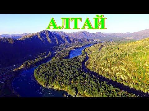 Республика Алтай — Википедия