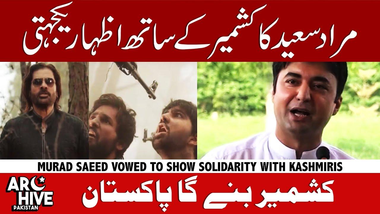 Murad Saeed Solidarity words