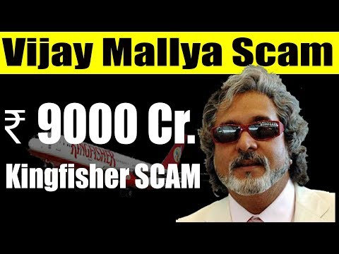 Vijay Mallya Scam Story | 9000 Crore Scam By Kingfisher Airlines | Super Ignition