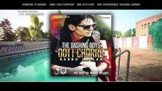 Charoo - Nannu Jaglan - New Haryanvi Song - 15 sec Promo - Akimbo Records