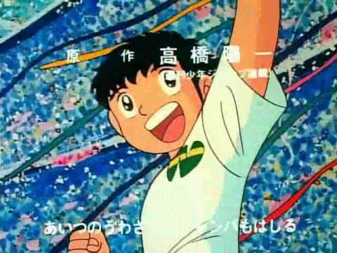 Captain Tsubasa - INTRO