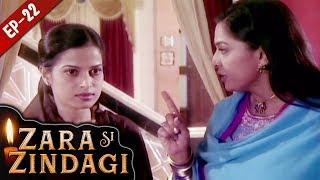 Video जरा सी जिंदगी - Episode 22 - Zara Si Zindagi - Hindi Serial - 16 November, 2018 download MP3, 3GP, MP4, WEBM, AVI, FLV Agustus 2019