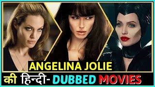 Angelina Jolie All Hindi Dubbed Movies List   एंजेलिना जोली की हिंदी-DUB फिल्में