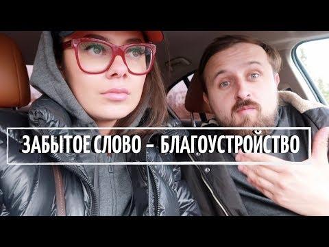 Шадринск | Почему в России не берегут историю | Сайдинговая Россия
