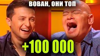 Самые ЛУЧШИЕ девушки за все время шоу +100 000 Зеленский и Кошевой под столом ДО СЛЕЗ!