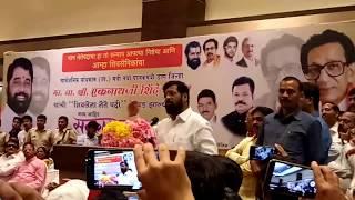 Eknath shinde shaheb bhashan 2018, The Power of Shivsena, Eknath shinde shivsena