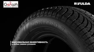 Купить шины FULDA KRISTALL MONTERO 3 (в магазине шин и дисков