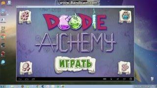 Как взломать Doodle Alchemy(Алхимия на бумаге) на подсказки.