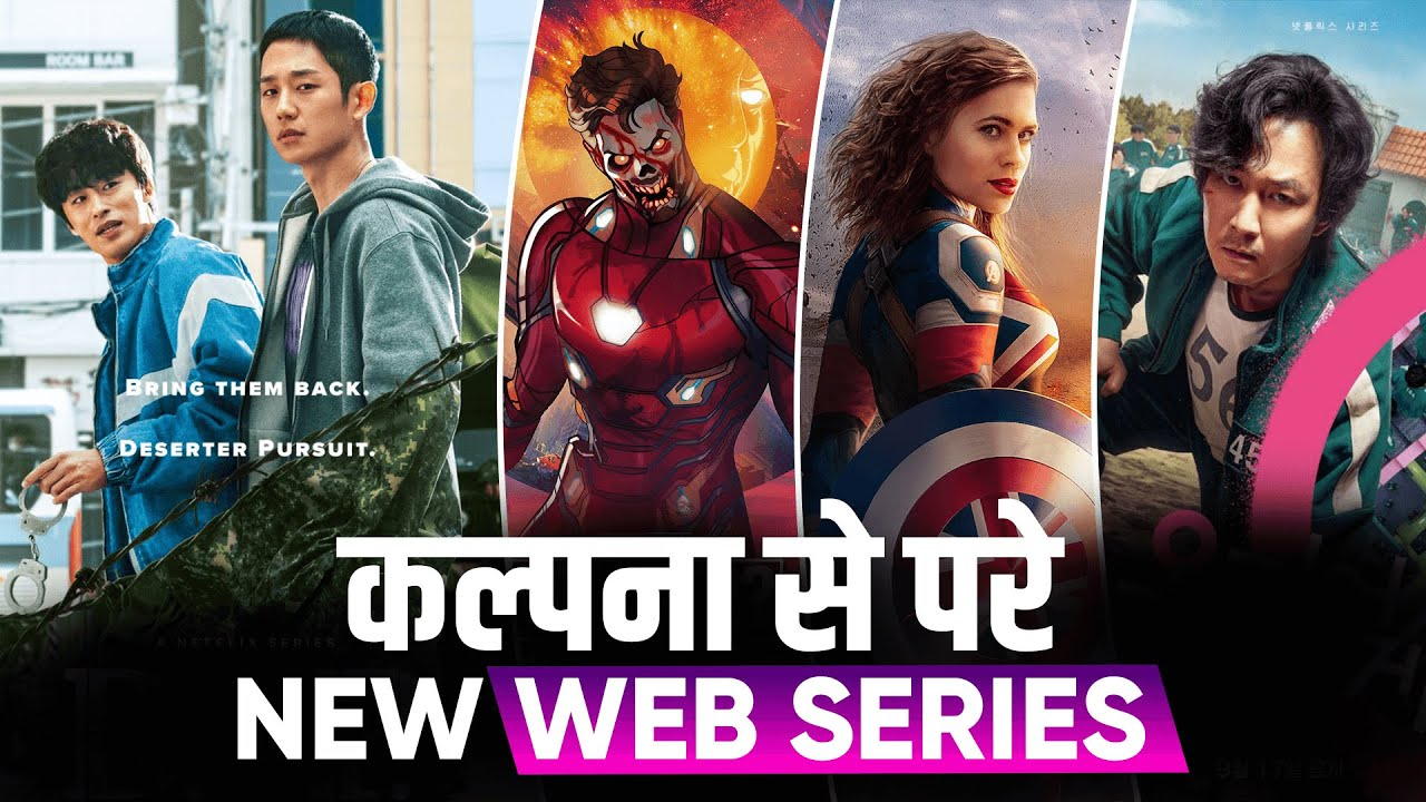 Download TOP 5 Best Web Series in Hindi & English | Amazing Web Series in Hindi 2021 | Moviesbolt