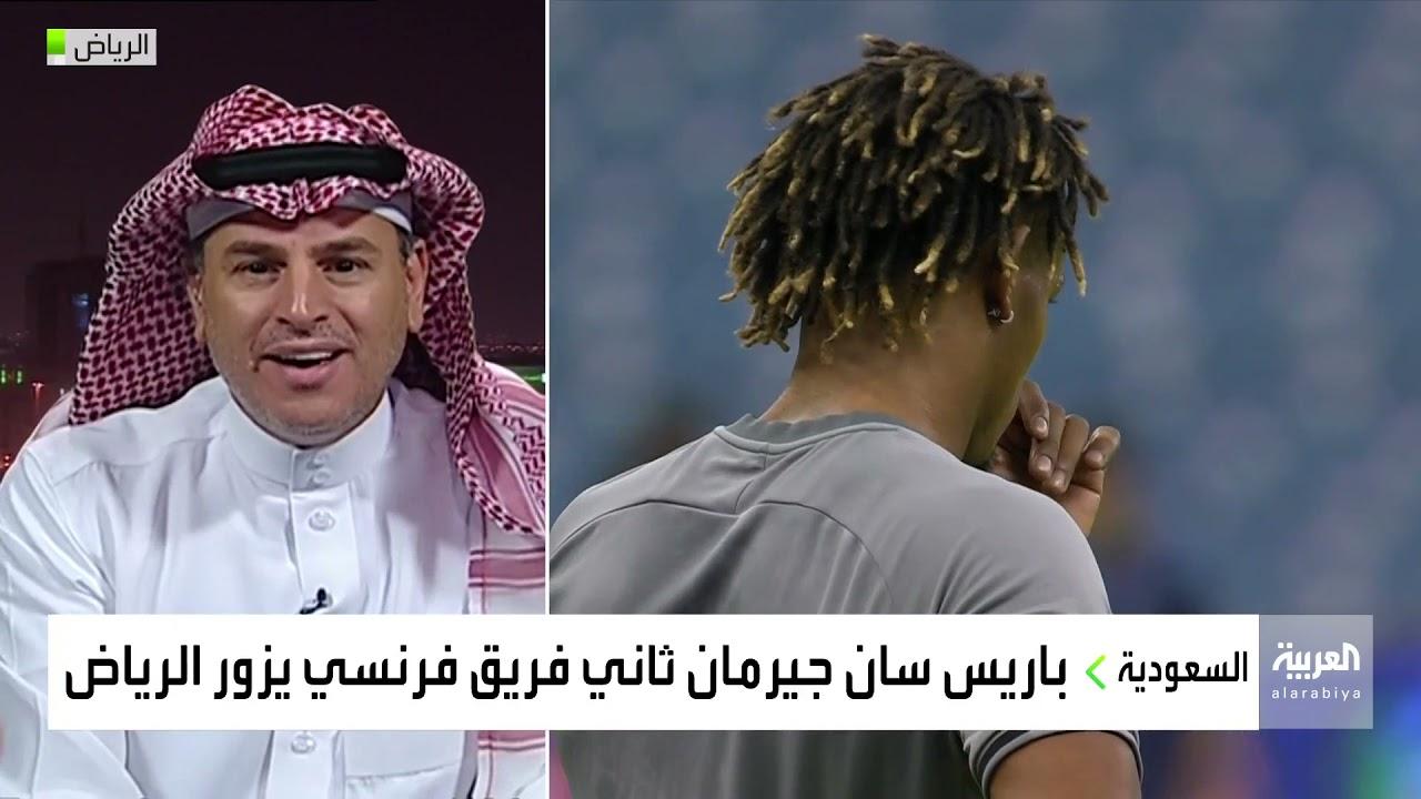 تركي وعبدالإله يتحدثان عن مباراة كأس موسم الرياض ونجوم باريس سان جيرمان  - نشر قبل 2 ساعة