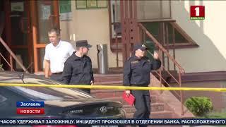 ЧП: в Заславле мужчина несколько часов удерживал заложницу