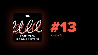 Могут ли комментаторы обойтись без кудесников мяча и валидольных матчей Спорт в русском языке