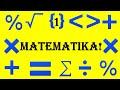 1 Sinf Matematika Sonlarni Yozilishini O Rganamiz 1 Dan 10 Gacha Sonlar Qanday Yoziladi mp3