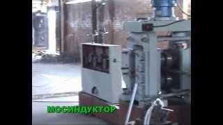 Производство предварительно напряженной арматуры(Линия по производству предварительно напряженной арматуры. Подробности на сайте: http://www.mosinductor.ru/ Компания..., 2013-01-05T10:53:00.000Z)