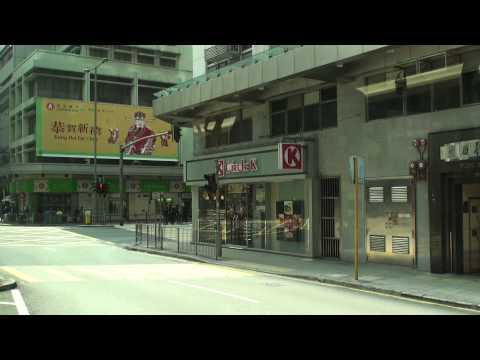 KMB ASU7 Rt.905 Wan Chai Pier to Lai Chi Kwok - Scania K310UD