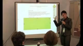 Интерактивный урок по экологии и химии в ПО WizTech - победитель конкурса