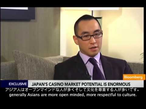 Japan's Casino Market Potential Is Enormous - Japanese Ver