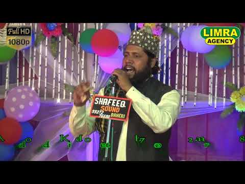 Qari Tahir Raza 27, April 2018 Bhojipura Bareilli Shareef HD India