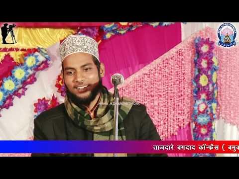 निजामत-की-नयी-शायरी-सुने-||-naseem-aasi-bareilvi,-new-latest-nizamat-2019-full-hd-india