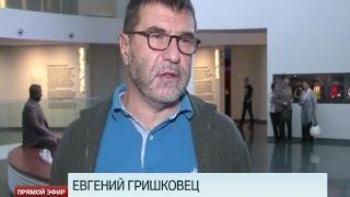 Экскурсии по «Ельцин Центру»: эпоха надежд и разочарований