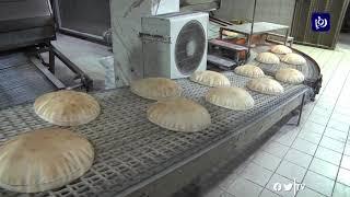 الحكومة تخفض مخصصات دعم الخبز للعام المقبل 26% (17-12-2019)