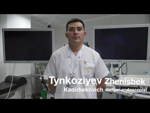 Тынкозиев Женисбек Кадирбекович врач эндоскопист