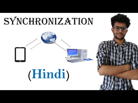 Synchronization in process distribution system in hindi