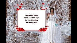 2020 shubh marriage dates videos, 2020 shubh marriage dates