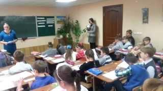 Урок Української мови ( 1 частина )