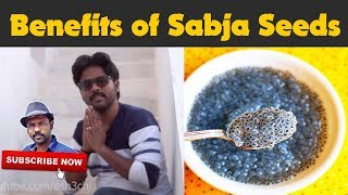 சப்ஜா விதை மூலம் ஒரே வாரத்தில் எடையை குறைக்கலாம் வாங்க | How to use Sabja seeds for weight loss