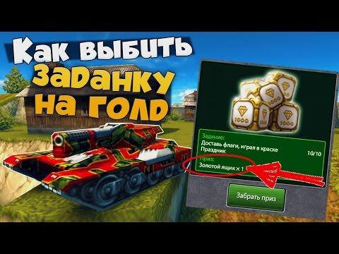 Смотреть Про танк онлайн -