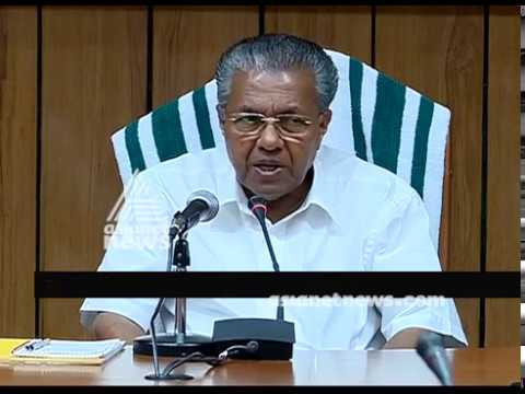 CM repeats the stance that Ockhi Warning was not provided on time