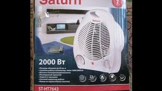ремонт тепловентилятора Saturn