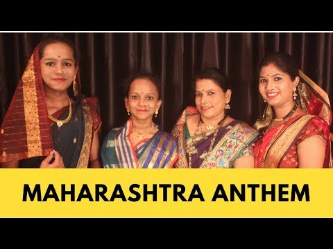 Maharashtra Anthem   Maharashtra Day   Marathi Song 2018   Songwriter Darshan 2018