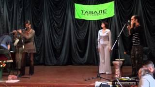 Культурная программа на Тавале (06.09.2012).