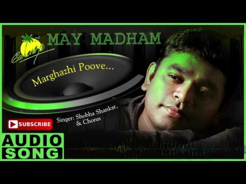 May Madham Tamil Movie Songs | Margazhi Poove Song | Vineeth | Sonali Kulkarni | AR Rahman
