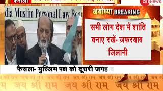 We Are Not Satisfied, Says Sunni Waqf Board Lawyer Zafaryab Jilani