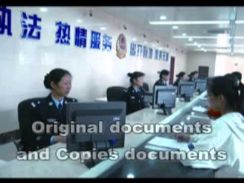 How to get business visa(F-visa) to China, Chinese visa; China visa
