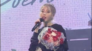 191102 아이유(IU) - '마음' 직캠 @ Love, Poem 광주 콘서트 [4K 멀티캠]